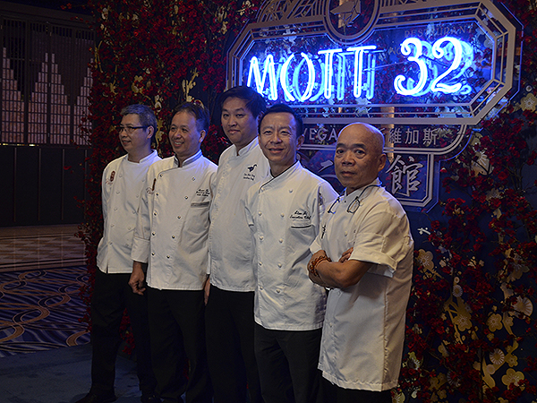 Mott 32 at the Palazzo Las Vegas Chefs 2 4660